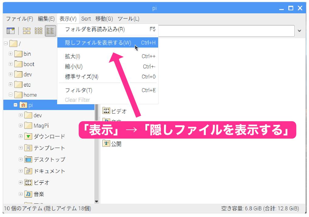 .bashrc編集(1)