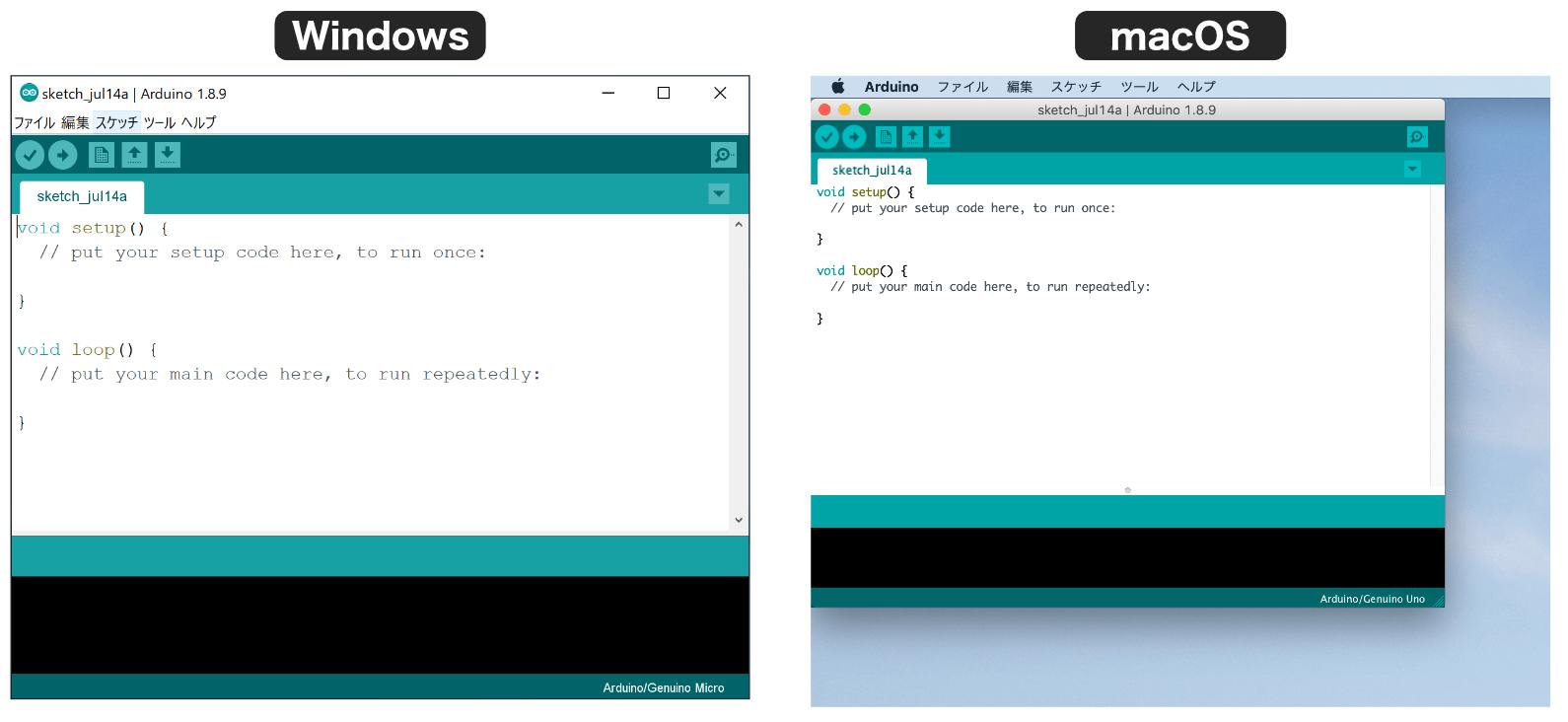 Arduino IDE起動画面