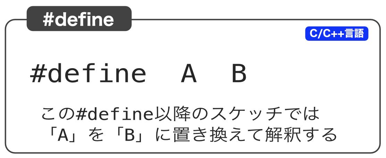 #define
