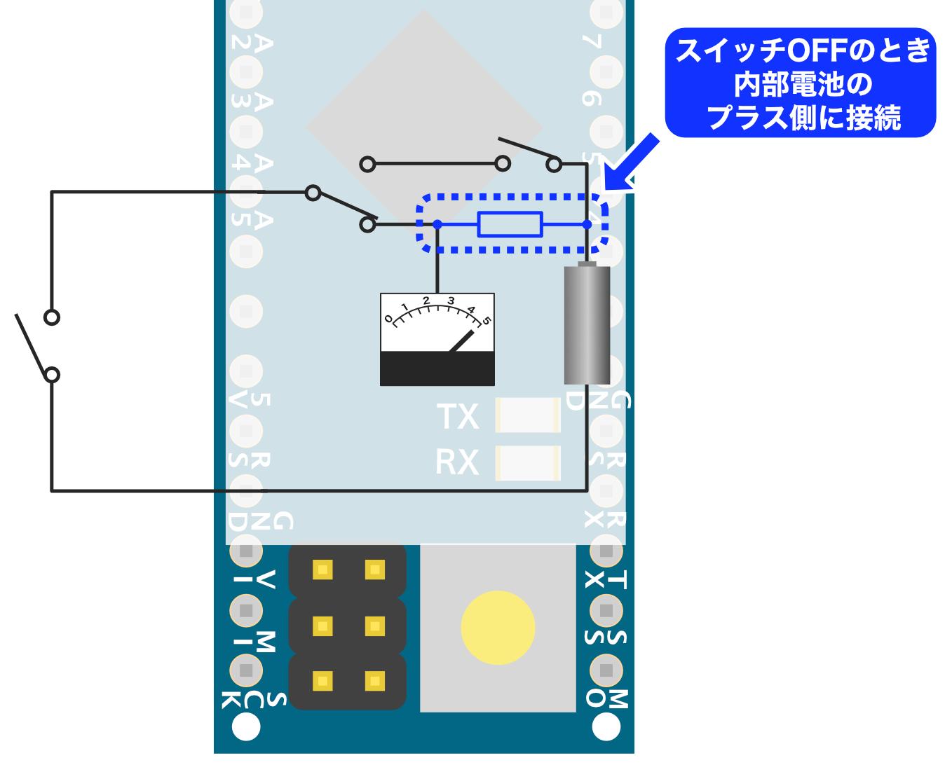 Arduino内部プルアップ
