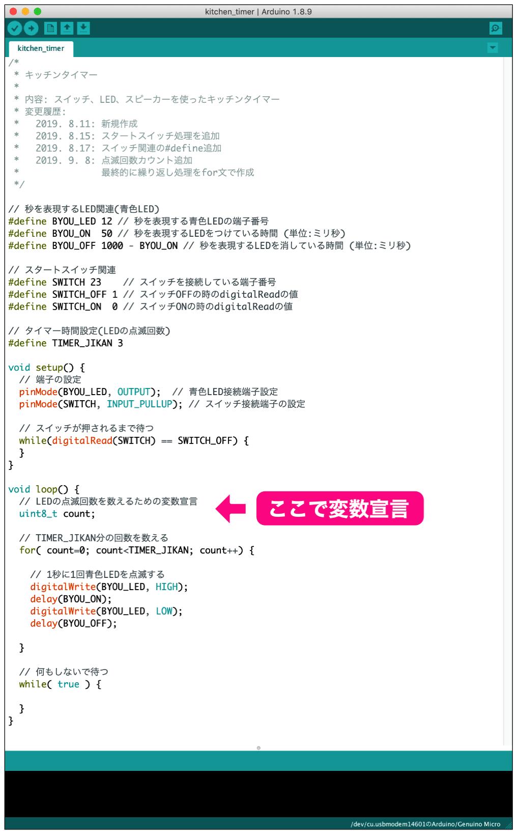 loop内の変数宣言