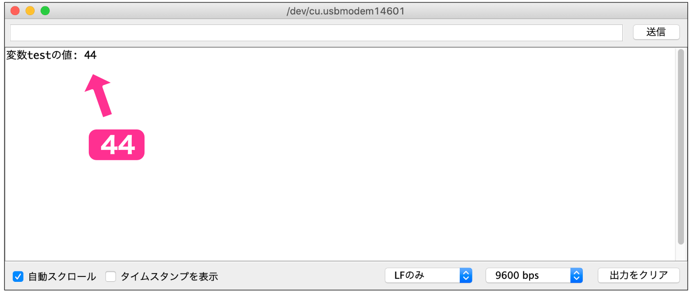 uint8_t型数値オーバーの結果